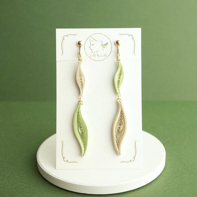 片耳約0.5g♪ウェーブラインイヤリング・ピアス [ グリーン ]: 軽い・痛くなりにくい紙のイヤリングとピアス, ペーパージュエリー