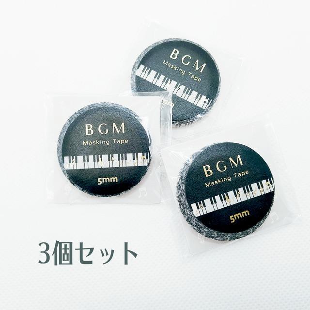 3個セット 鍵盤・音符柄マスキングテープ 箔押し 幅5mm