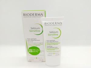 BIODERMA  セビウム センシティブクリーム 30ml<保湿クリーム>【クリニック・調剤薬局限定品】