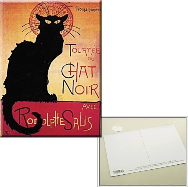 【SALE】黒猫メタルポストカード アールヌーヴォー広告復刻イラスト フランス製