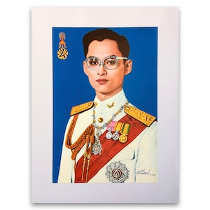タイ国王の肖像画 Portrait Poster of King of Thailand