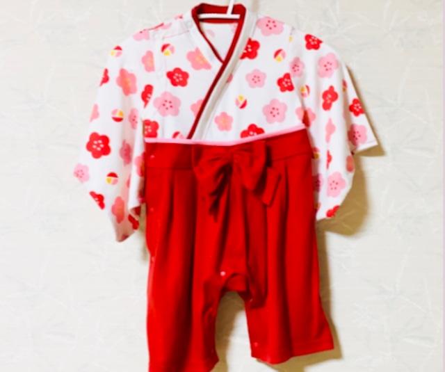 女の子用袴 ロンパース 梅模様の大柄