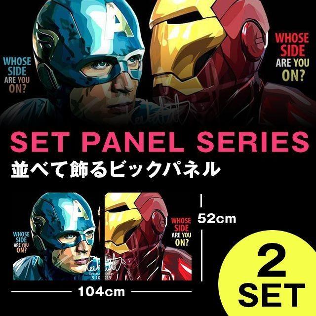 アイアンマン・キャプテンアメリカ / Lサイズ2枚セット/ WHOSE SIDE SET