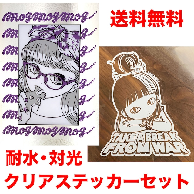 送料無料 クリアステッカー2枚セット  屋外用 耐水 ミカヅキ / MIKAZUKI