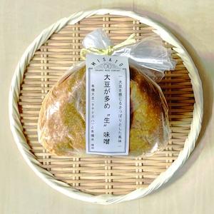 """【大豆が多め生味噌】-大豆を感じるさっぱりとした風味-""""袋入り1kg""""│オーガニック 味噌 発酵食品 有機 調味料"""