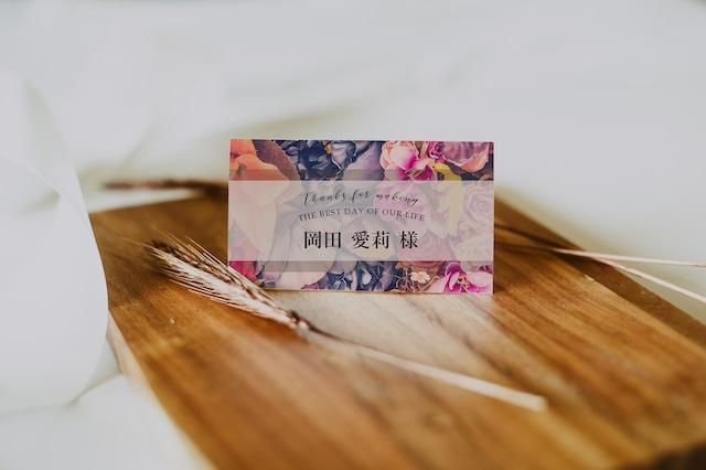 席札 90円~/部 【パフューム】│結婚式 ウェディング