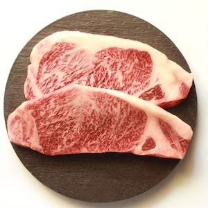 【送料無料】宮崎県産黒毛和牛 サーロインステーキ500g(250g×2枚)