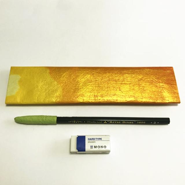 和紙のペンケース No.516
