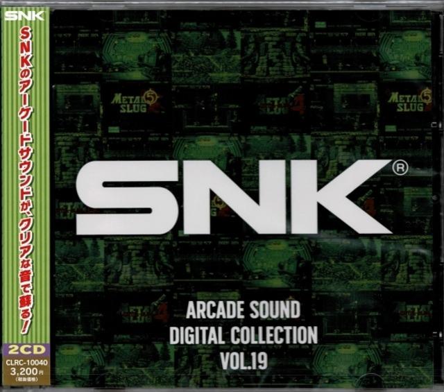 [新品] [CD] SNK ARCADE SOUND DIGITAL COLLECTION Vol.19『メタルスラッグ4』『メタルスラッグ5』/ クラリスディスク [CLRC-10040]