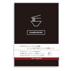 趣味ノート ラーメン WA-020