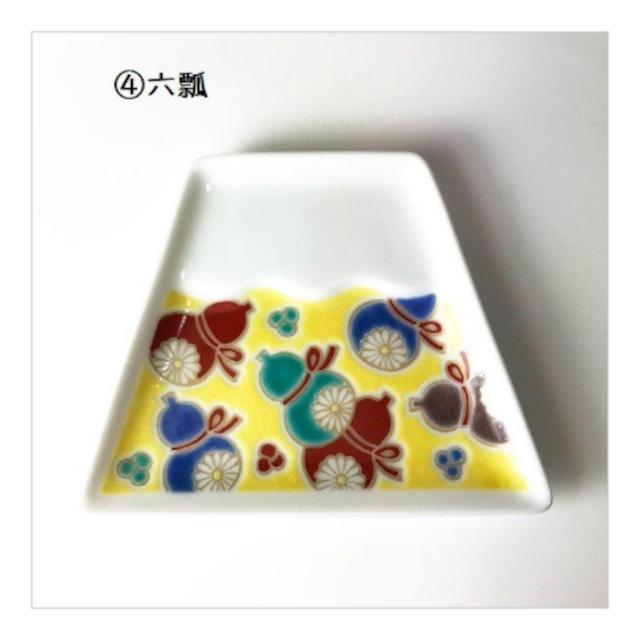 九谷焼 まめ富士 縁起豆皿(六瓢)