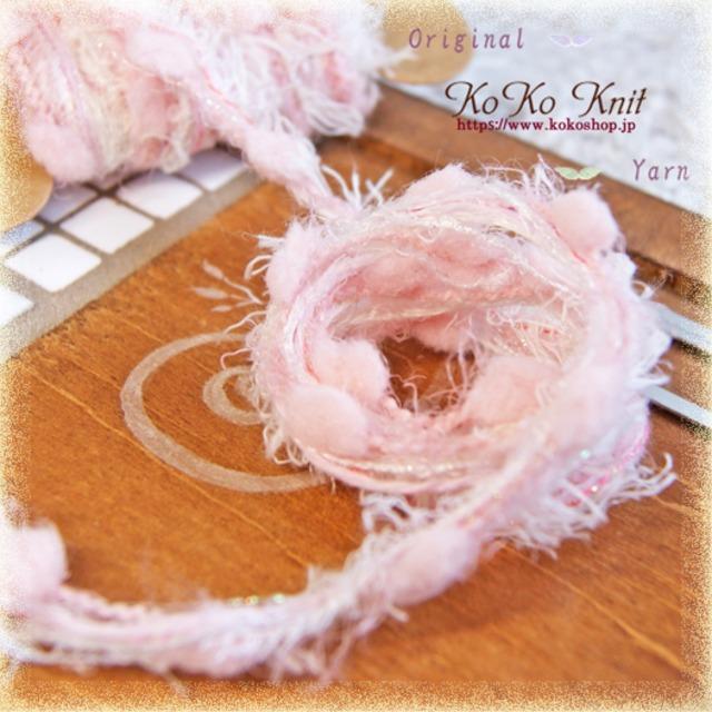 §koko§ 引き揃え糸カード ~シュガーキャンディ~オリジナル糸 ファンシー ラッピング レース タッセル