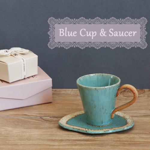陶器 ターコイズブルーのカップ&ソーサー【MM-0008】