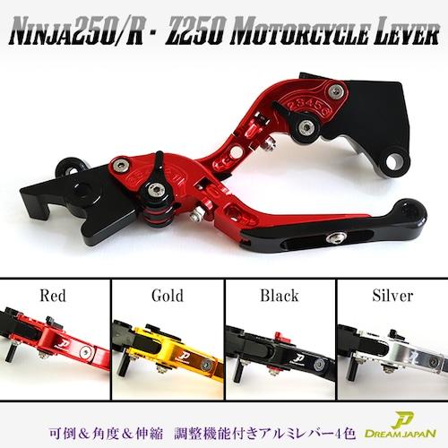 バイク ブレーキ クラッチレバー 左右セット【4色あり】Ninja250/R/SL Z250/SL Z125 PRO Dトラ他 【a365】 可倒&角度&伸縮 調整機能付き