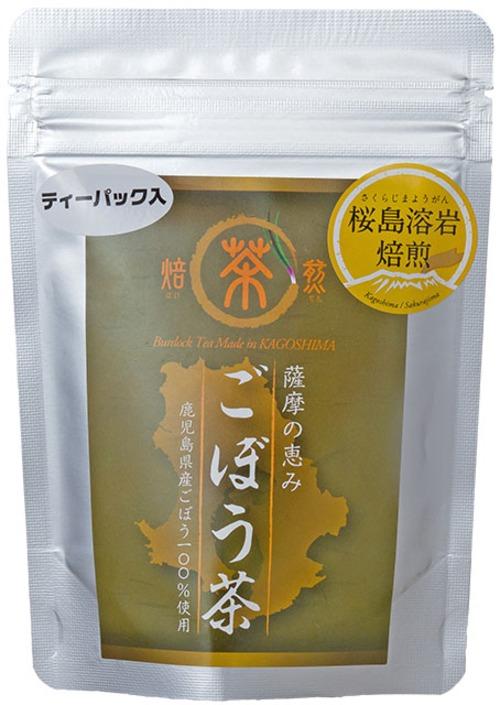 薩摩の恵み 焙煎ごぼう茶 TB10【送料無料】