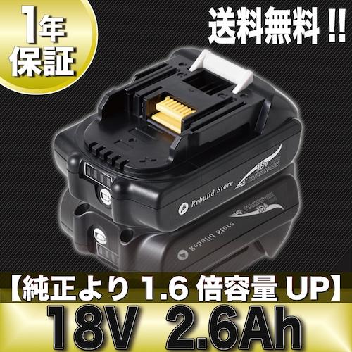 マキタ 互換バッテリー BL1830B