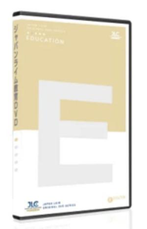 B01i91 中学生に学ばせたい これからの箏授業(DVD,テキスト/尾藤弥生/DVD,テキスト)