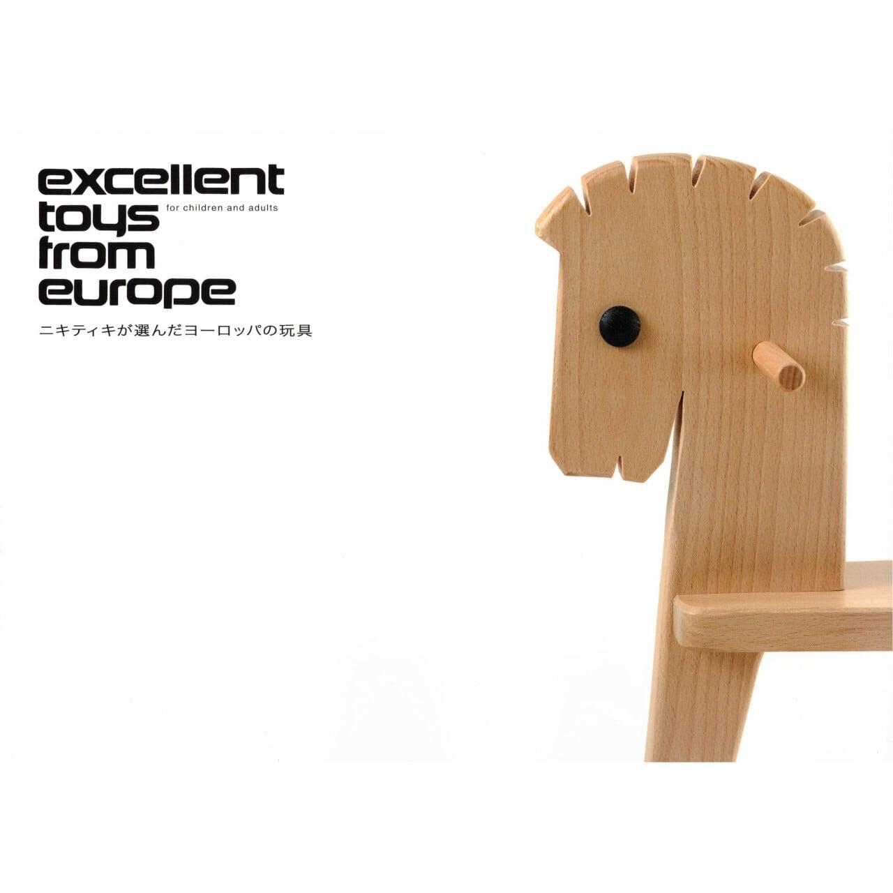 ニキティキが選んだヨーロッパの玩具 No.13 アトリエニキティキ