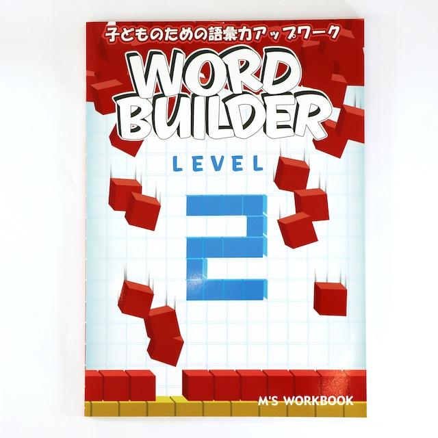 【Word Builder 2】
