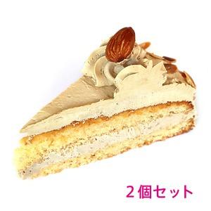 【10月10日(日)12時より注文受付】《★冷凍配送》スウェーデン菓子「おばあちゃんのモカのケーキ(Mormors mockatårta)」2個セット