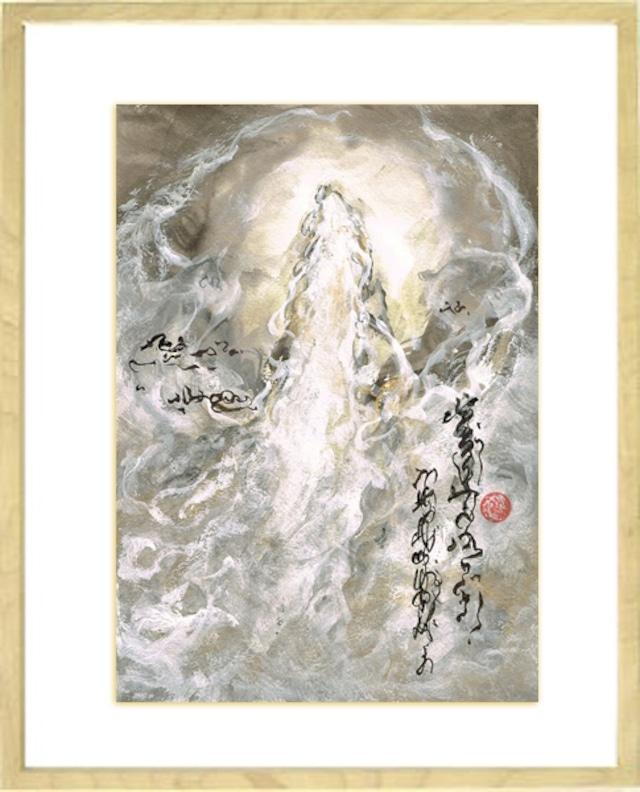 龍神画 ~白龍 上昇~ 原画A4サイズ