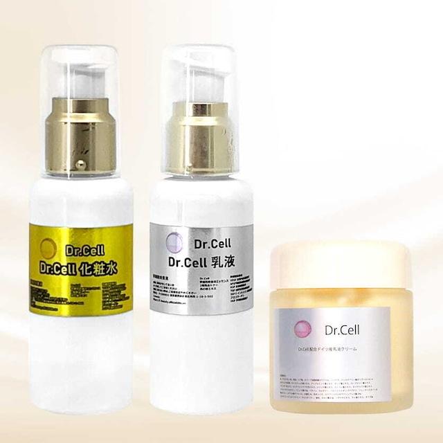 ≪Dr.Cell≫基本化粧品3点SET