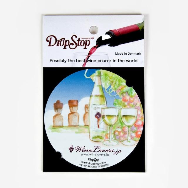 【アウトレット】ワインの液だれ防止 ドロップストップVol.1 / チリ 1枚入り DropStop DSS008