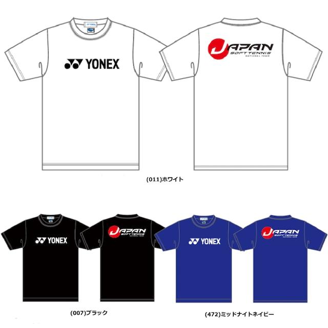 ユニTシャツ(YOS21040)/ホワイト(011)・ブラック(007)・ミッドナイトネイビー(472)
