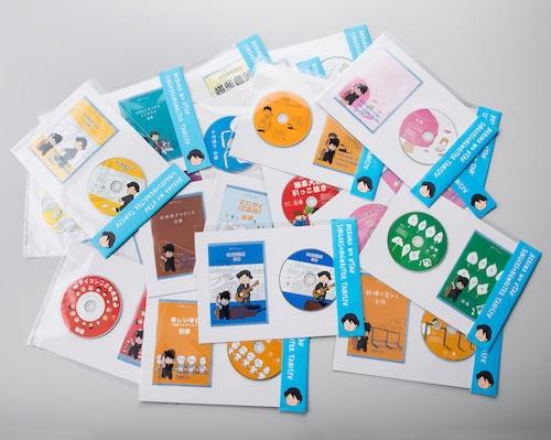 ねりうた CD #01〜10