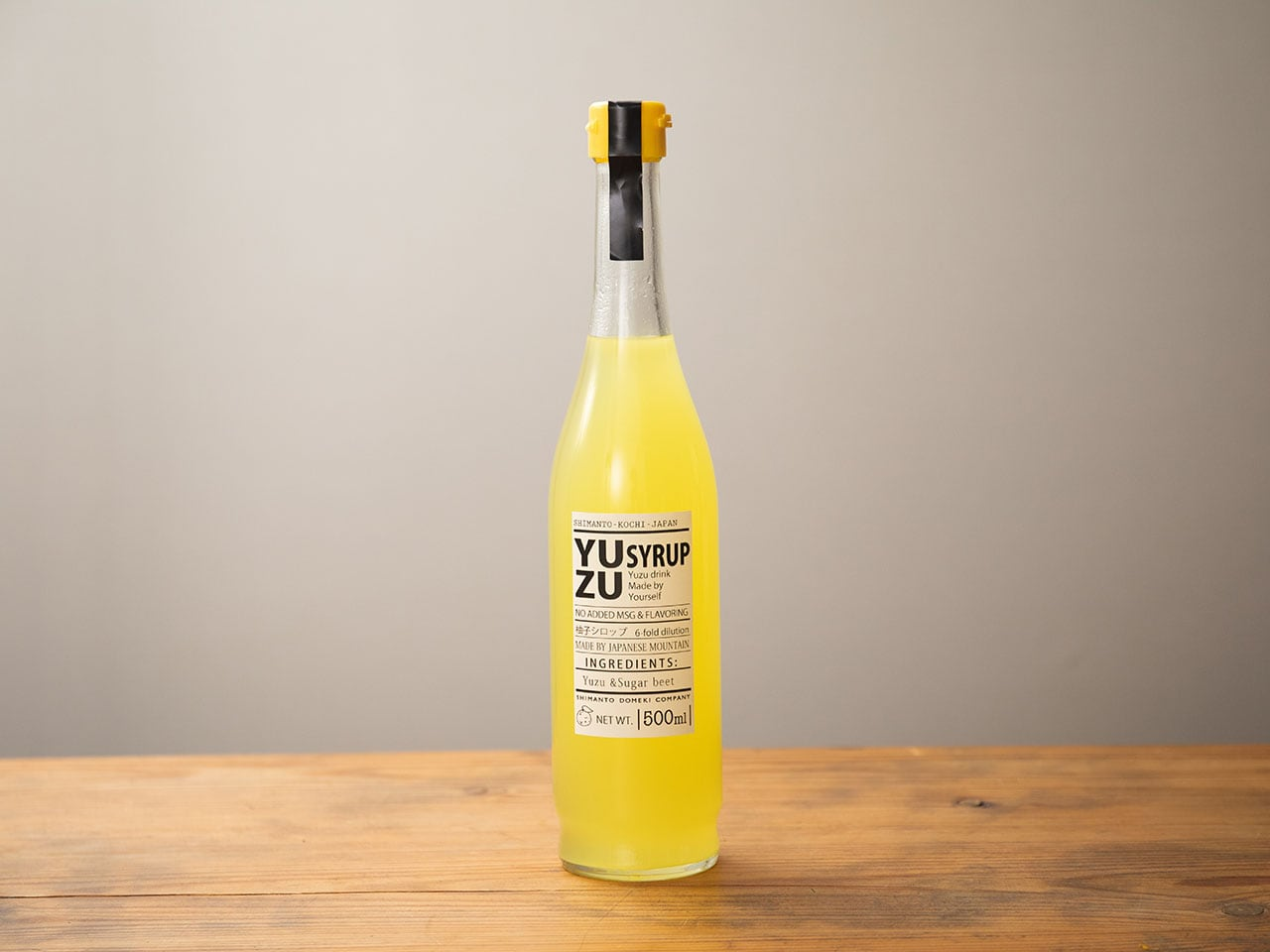 Concentrated Yuzu drink(濃縮柚子ドリンク) - SHIMANTO DOMEKI CO.,LTD