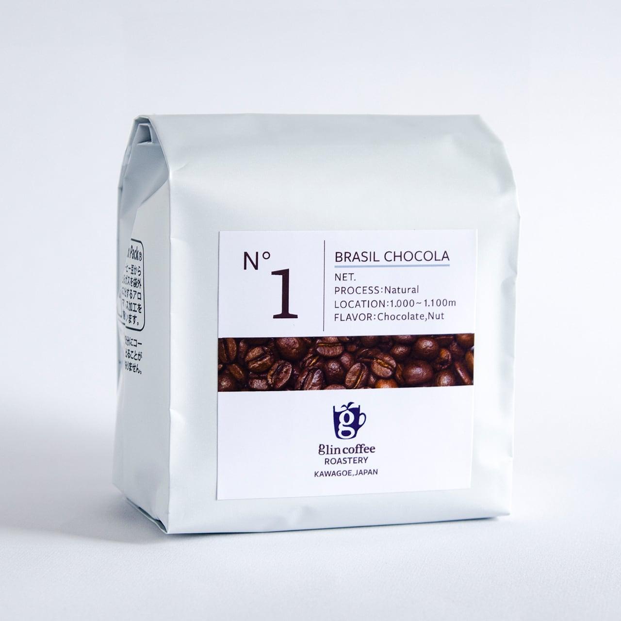 No.1  ブラジルショコラ 150g 自家焙煎コーヒー豆 『当店一番人気』
