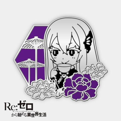 京とりっぷバッジ(エキドナ)『Re:ゼロから始める異世界生活』