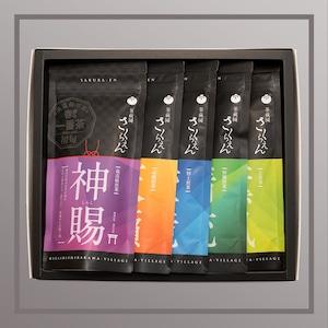 春摘み煎茶セット 5袋入【神賜・天籟・空鏡・清流・薫風】