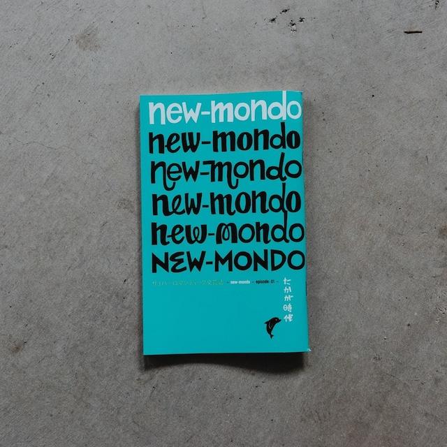 new-mondo magazine 01