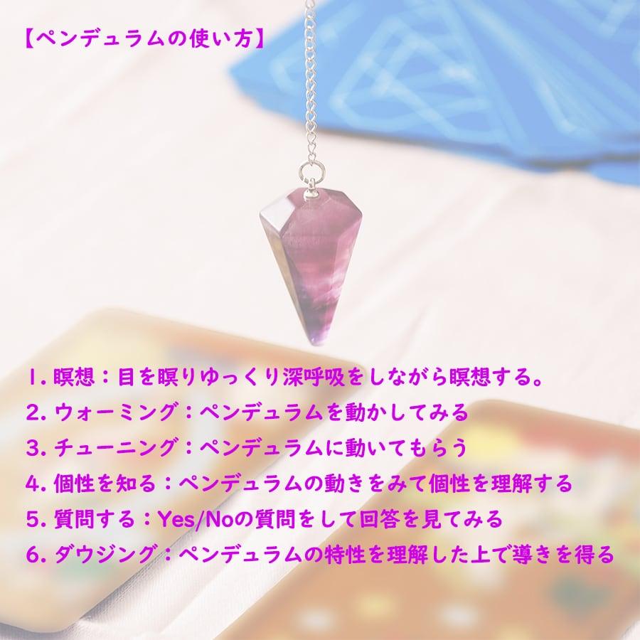 【心身を癒やす結晶】天然石アベンチュリン ペンデュラム  ダウジング