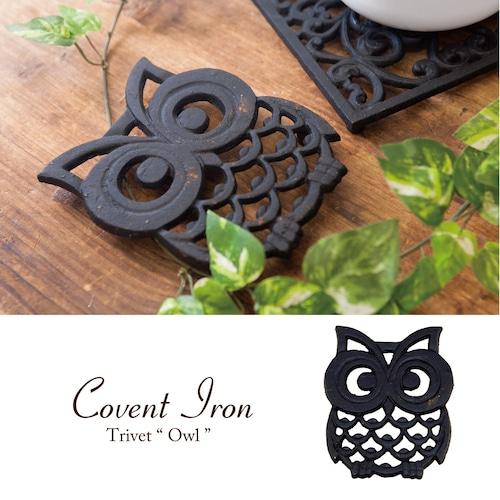 【Covent Iron コベントアイアン】トリベット(鍋敷き)/オウル<アイアン雑貨>