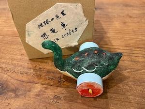 【空想郷土玩具】恐竜車(大)/吉田和夏/Waka Yoshida