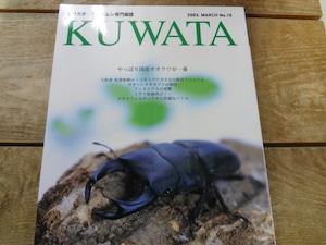 2003年 KUWATA No. 15