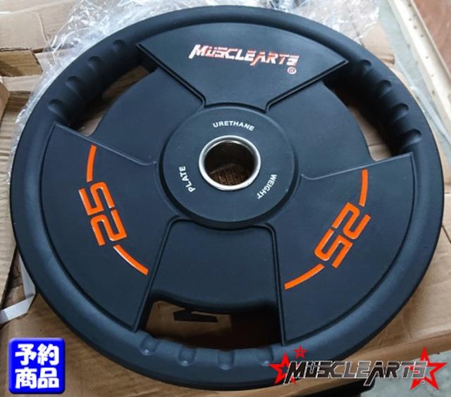 【予約】【25kg×2】MUSCLEARTSオリジナルオリンピックプレート【単品販売】【数量限定】【本州送料無料】