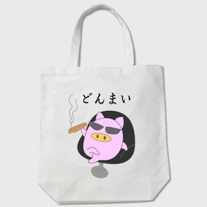 トートバッグ どんまいぷくちゃん