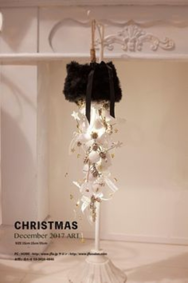 Tree chandelier.