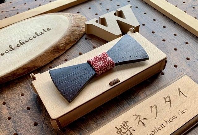 木製 蝶ネクタイ #Japan style - 画像4