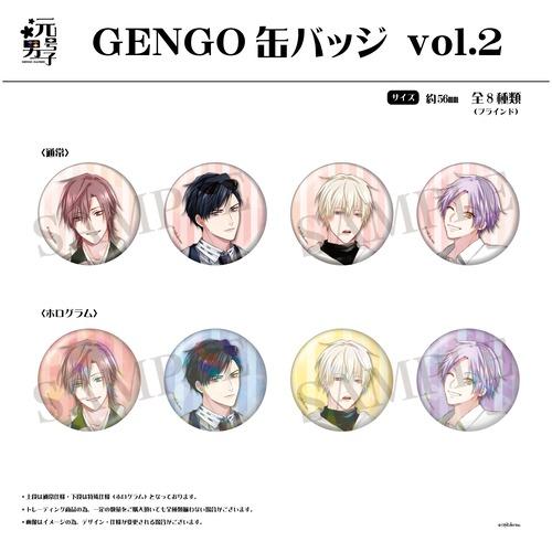GENGO缶バッジ vol.2