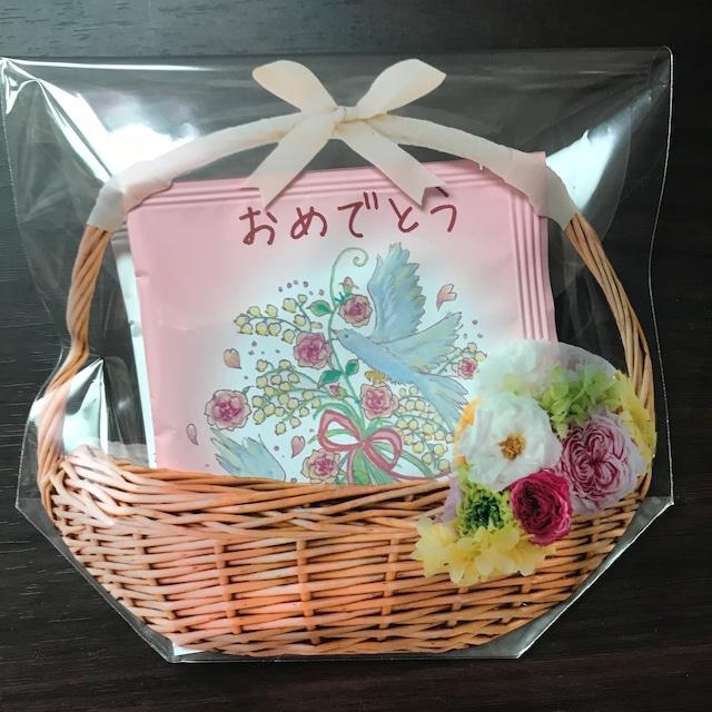 【おめでとう】メッセージティーバッグ3種セット(各1個入)