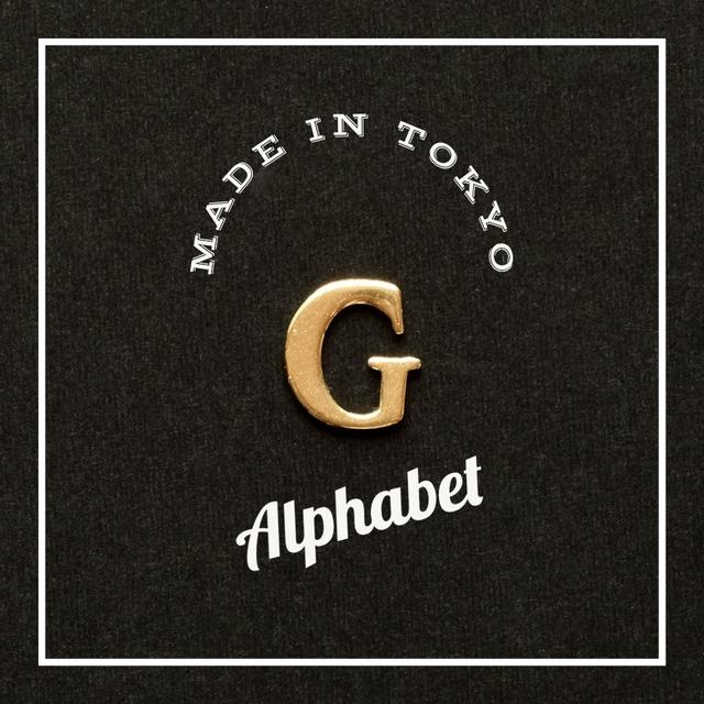 【2個】チャーム アルファベット「G」(日本製、真鍮、無垢)