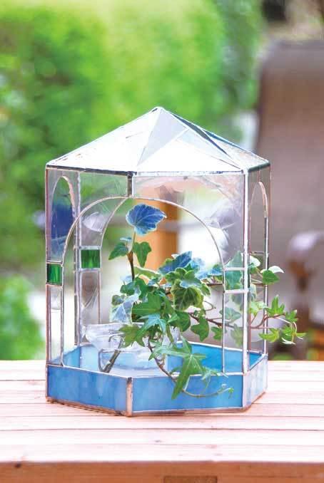 グリーンメゾン(ステングラスのテラリウム) 02070301