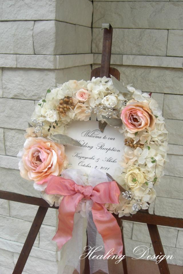 ウェディング ウェルカムボード リース(ホワイトアジサイ&アンティークピンクローズ)結婚式  / 受注製作