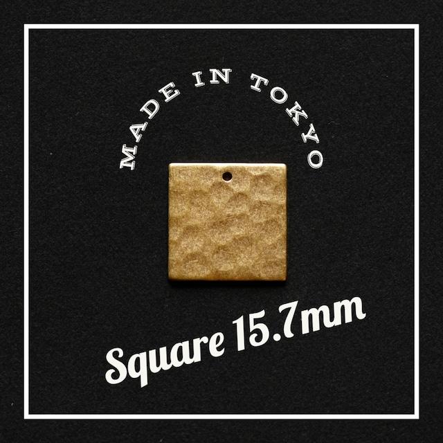 【2個】チャーム 正方形【15.7ミリ】 (槌目模様、日本製、真鍮、無垢)