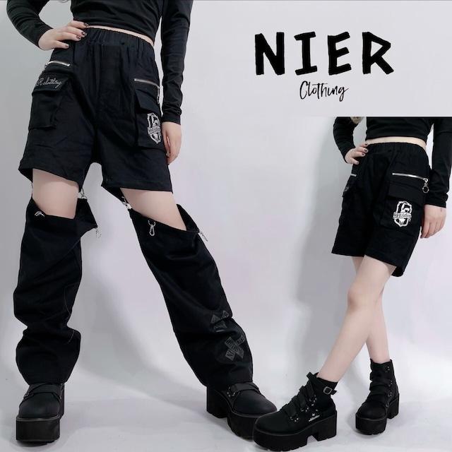 BLACK 2WAY SEPARATE PANTS