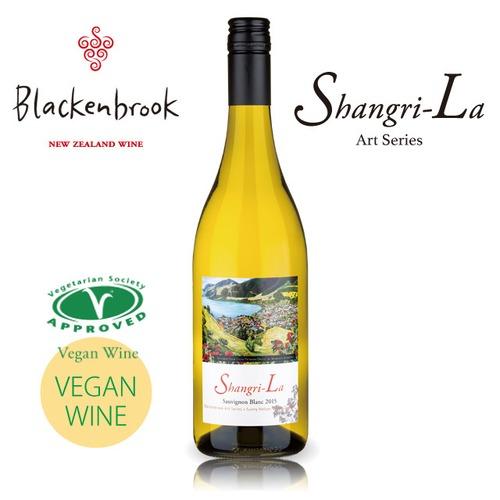 Shangri-La Sauvignon Blanc 2019 / シャングリ・ラ ソーヴィニヨンブラン